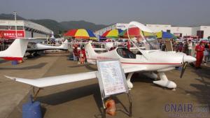 BAW-2U飞机