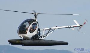 施瓦泽300CBI直升机