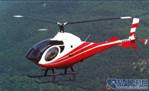 S-333直升机