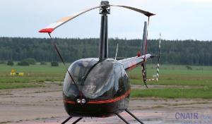 罗宾逊R44直升机